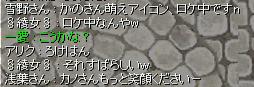 かがりん監督