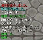 20071026094259.jpg