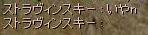 Σ(・ω・ノ)ノ
