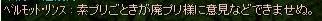 ・゚・(ノД`)・゚・