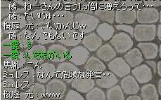ヽ(`Д´) ノ