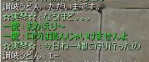 読んじゃ駄目~w