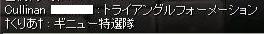意味が・・・( ^^;