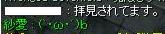 (`・ω・´)b