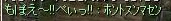 ・・・orz