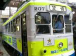 ビール電車1