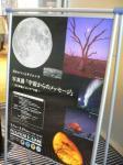 いろいろな月