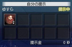 100513.jpg