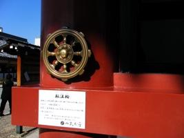 sakuてま 106503