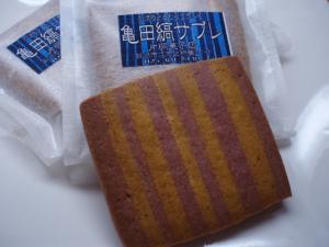 亀田縞サブレ