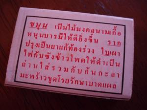 P6016201.jpg