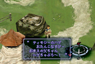 SS_XENOGEARS_0000207.png