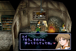 SS_XENOGEARS_0000497.png