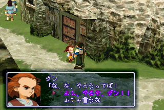 SS_XENOGEARS_0000520.png