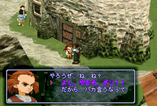 SS_XENOGEARS_0000534.png