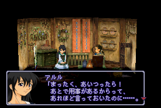 SS_XENOGEARS_0000558.png