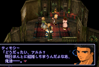 SS_XENOGEARS_0000600.png