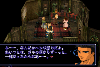 SS_XENOGEARS_0000601.png