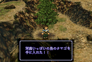 SS_XENOGEARS_0000617.png