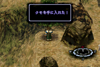 SS_XENOGEARS_0000627.png