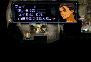 SS_XENOGEARS_0000646.png