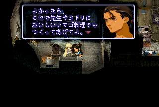 SS_XENOGEARS_0000647.png