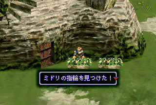 SS_XENOGEARS_0000660.png
