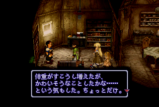 SS_XENOGEARS_0000784.png