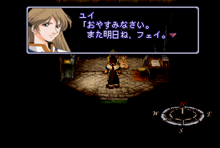 SS_XENOGEARS_0000802.png