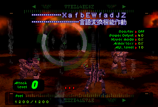 SS_XENOGEARS_0000898.png