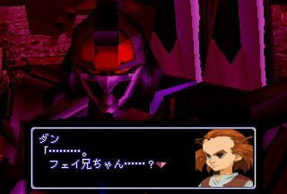 SS_XENOGEARS_0000945.png