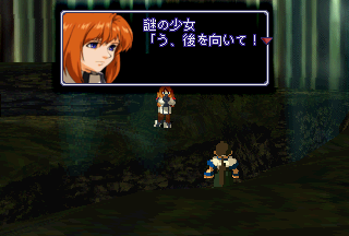 SS_XENOGEARS_0001077.png
