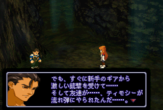 SS_XENOGEARS_0001232.png