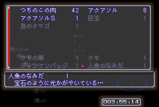 SS_XENOGEARS_0001662.png