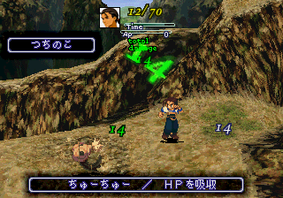 SS_XENOGEARS_VRAM_07.png