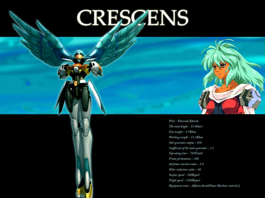 WP_XENOGEARS_GEAR_CRESCENS.png