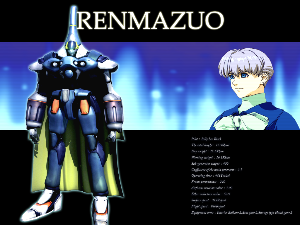 WP_XENOGEARS_GEAR_RENMAZUO.png