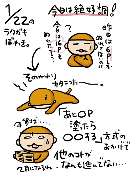 CG_j47.jpg