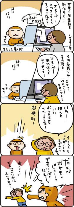 CG_j48.jpg