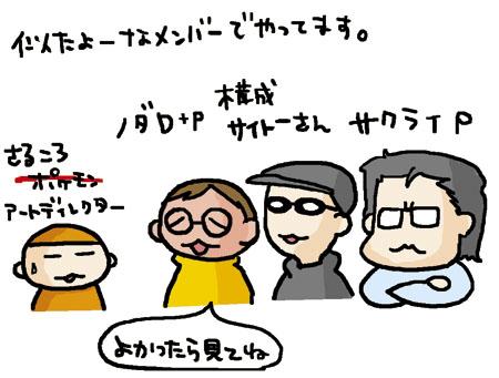 CG_j4802.jpg
