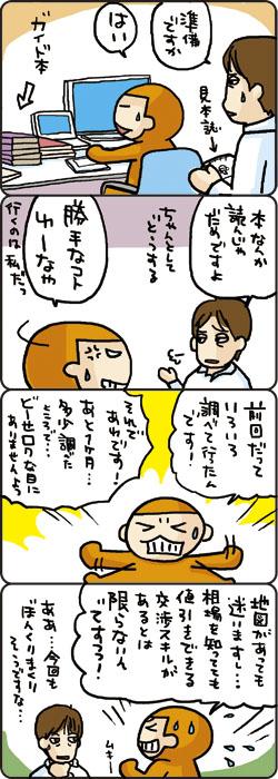 CG_j54.jpg