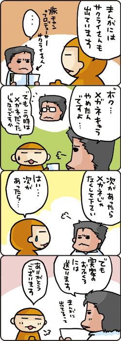 CG_j56.jpg