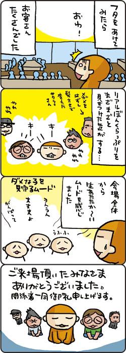 CG_j59.jpg
