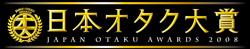 oa_logo_banner.jpg