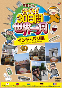 salu_DVD001_S.jpg