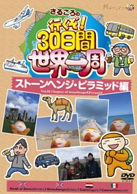 salu_DVD002_S.jpg