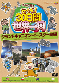 salu_DVD003_S.jpg