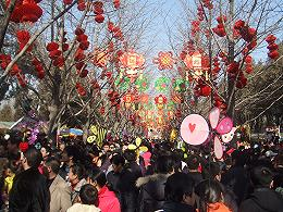 中国縁日の風景
