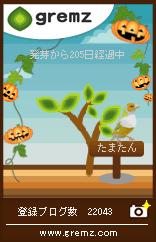 20081031-01