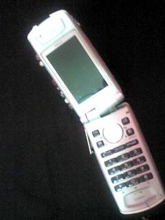 20080307145952